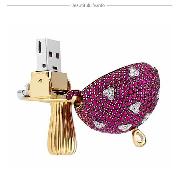 Dünyanın En Pahalı USB Belleği