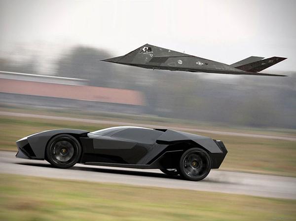 Yeni Lamborghini Ankonian