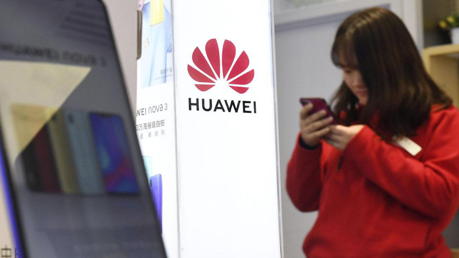 Huawei satışları için beklenen açıklama geldi
