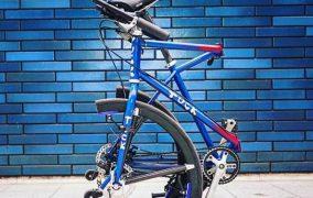 Tuck Bike Katla Aç Sür